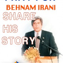Behnam Irani To Have Surgery