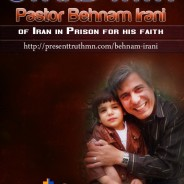Iranian Pastor Behnam Irani Unable To Walk – PTM Podcast